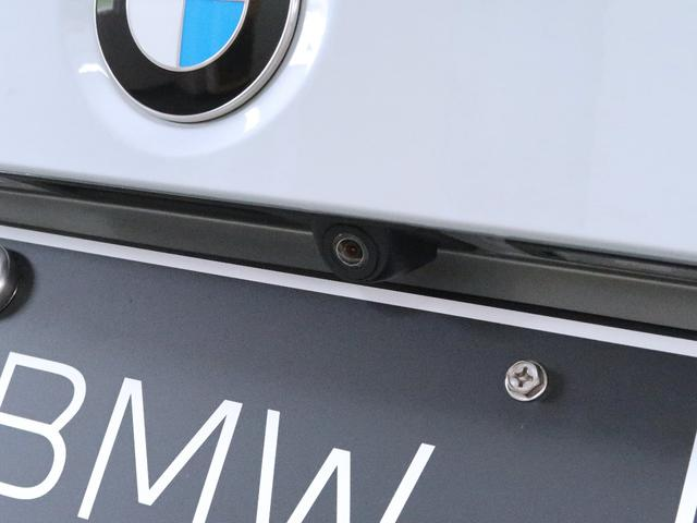 320d ラグジュアリー BMW認定中古車 1年保証 ストレージパッケージ 黒革 17インチAW(24枚目)