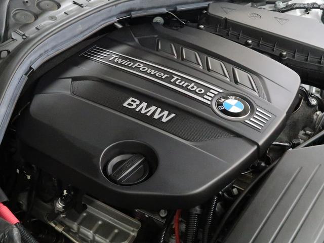 320d ラグジュアリー BMW認定中古車 1年保証 ストレージパッケージ 黒革 17インチAW(26枚目)