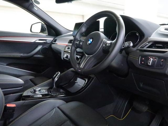 xDrive 18d MスポーツX コンフォートパッケージ アドバンスドアクティブセーフティパッケージ アクティブクルーズ ヘッドアップディスプレイ 19インチAW(3枚目)