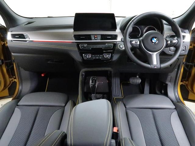 xDrive 18d MスポーツX コンフォートパッケージ アドバンスドアクティブセーフティパッケージ アクティブクルーズ ヘッドアップディスプレイ 19インチAW(6枚目)