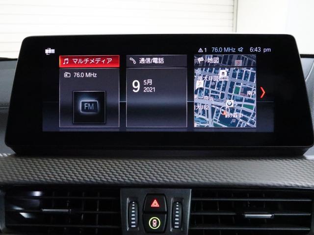 xDrive 18d MスポーツX コンフォートパッケージ アドバンスドアクティブセーフティパッケージ アクティブクルーズ ヘッドアップディスプレイ 19インチAW(9枚目)