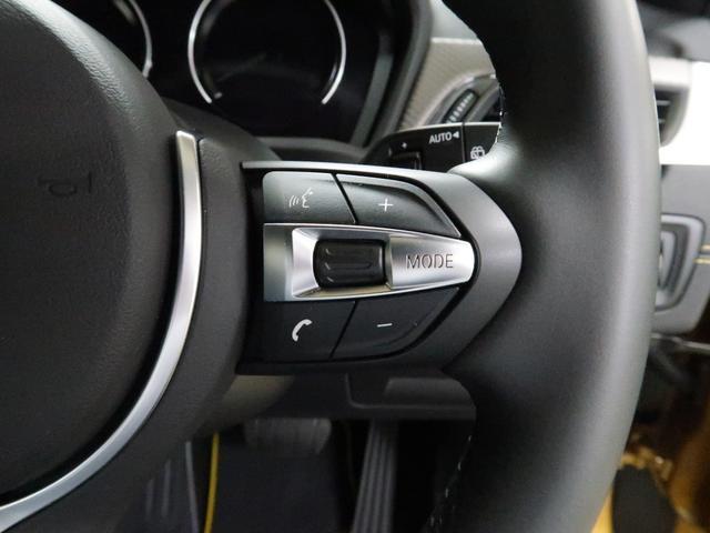 xDrive 18d MスポーツX コンフォートパッケージ アドバンスドアクティブセーフティパッケージ アクティブクルーズ ヘッドアップディスプレイ 19インチAW(13枚目)