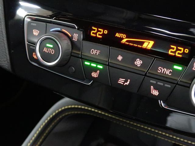xDrive 18d MスポーツX コンフォートパッケージ アドバンスドアクティブセーフティパッケージ アクティブクルーズ ヘッドアップディスプレイ 19インチAW(16枚目)