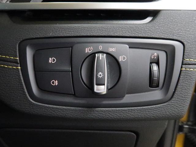 xDrive 18d MスポーツX コンフォートパッケージ アドバンスドアクティブセーフティパッケージ アクティブクルーズ ヘッドアップディスプレイ 19インチAW(17枚目)