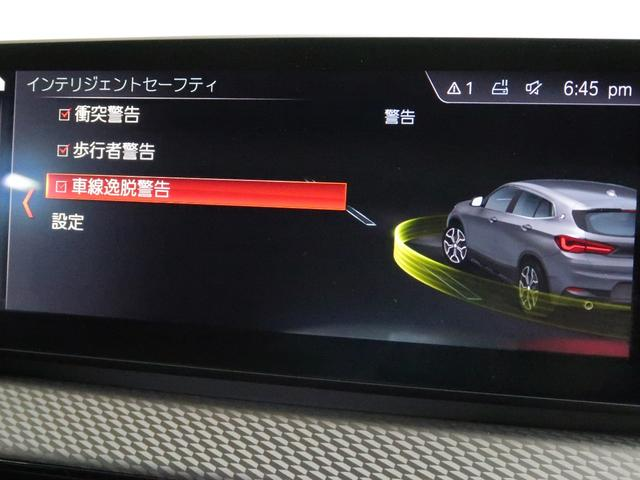 xDrive 18d MスポーツX コンフォートパッケージ アドバンスドアクティブセーフティパッケージ アクティブクルーズ ヘッドアップディスプレイ 19インチAW(18枚目)