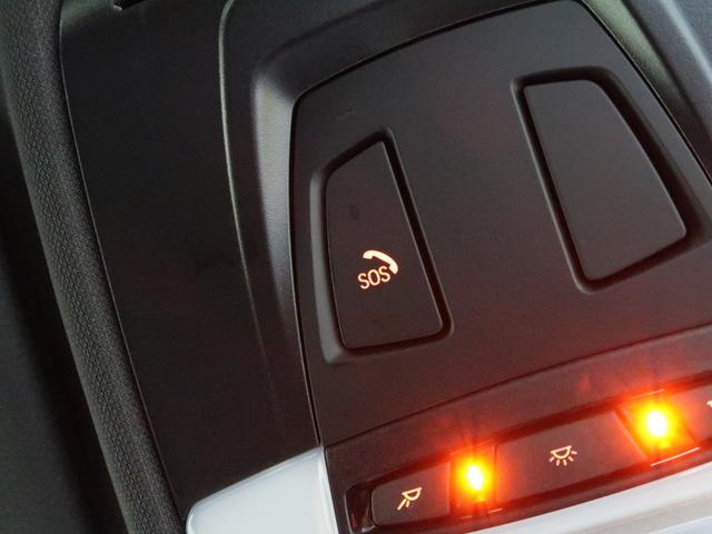 xDrive 18d MスポーツX コンフォートパッケージ アドバンスドアクティブセーフティパッケージ アクティブクルーズ ヘッドアップディスプレイ 19インチAW(19枚目)