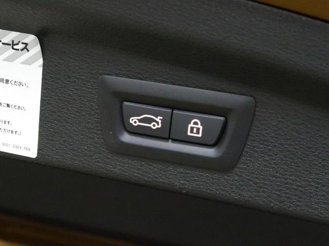 xDrive 18d MスポーツX コンフォートパッケージ アドバンスドアクティブセーフティパッケージ アクティブクルーズ ヘッドアップディスプレイ 19インチAW(22枚目)