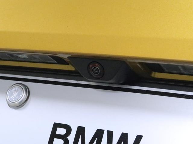 xDrive 18d MスポーツX コンフォートパッケージ アドバンスドアクティブセーフティパッケージ アクティブクルーズ ヘッドアップディスプレイ 19インチAW(25枚目)