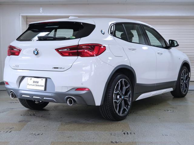 xDrive 18d MスポーツX コンフォートパーキング Fシートヒーター アドバンスドアクティブセーフティーパッケージ ヘッドアップディスプレイ アクティブクルーズ 19AW(4枚目)
