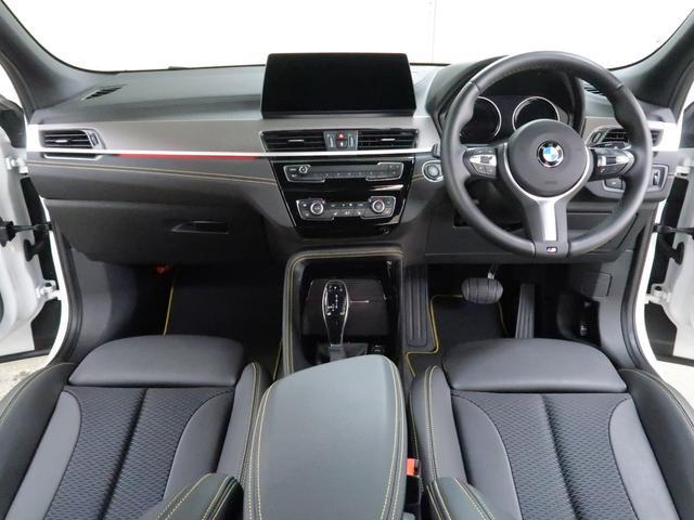 xDrive 18d MスポーツX コンフォートパーキング Fシートヒーター アドバンスドアクティブセーフティーパッケージ ヘッドアップディスプレイ アクティブクルーズ 19AW(6枚目)