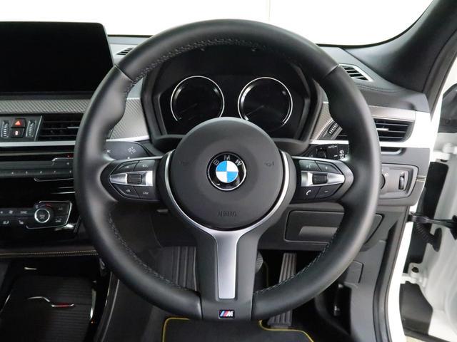 xDrive 18d MスポーツX コンフォートパーキング Fシートヒーター アドバンスドアクティブセーフティーパッケージ ヘッドアップディスプレイ アクティブクルーズ 19AW(8枚目)