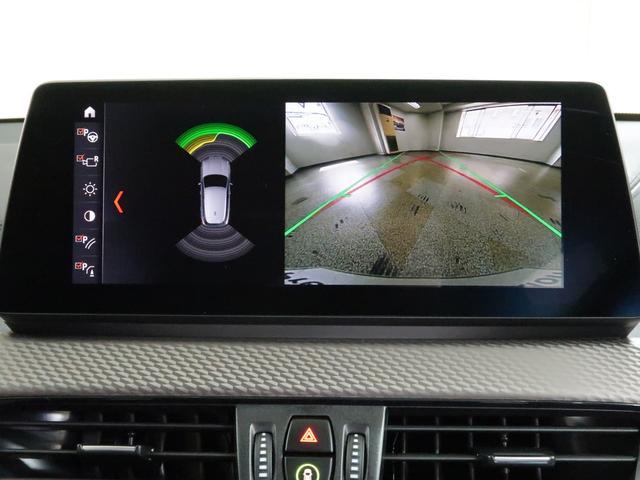 xDrive 18d MスポーツX コンフォートパーキング Fシートヒーター アドバンスドアクティブセーフティーパッケージ ヘッドアップディスプレイ アクティブクルーズ 19AW(11枚目)