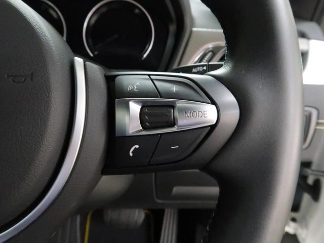 xDrive 18d MスポーツX コンフォートパーキング Fシートヒーター アドバンスドアクティブセーフティーパッケージ ヘッドアップディスプレイ アクティブクルーズ 19AW(13枚目)