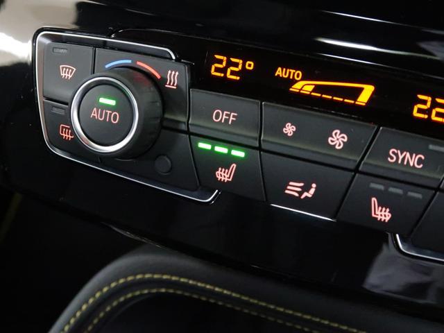 xDrive 18d MスポーツX コンフォートパーキング Fシートヒーター アドバンスドアクティブセーフティーパッケージ ヘッドアップディスプレイ アクティブクルーズ 19AW(16枚目)