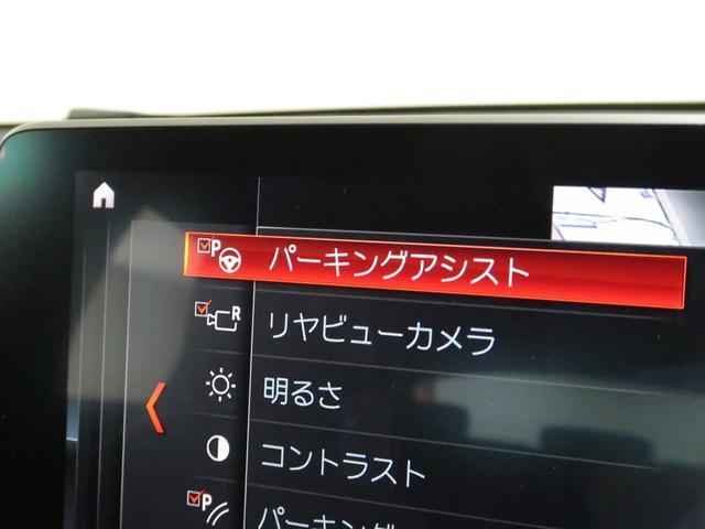 xDrive 18d MスポーツX コンフォートパーキング Fシートヒーター アドバンスドアクティブセーフティーパッケージ ヘッドアップディスプレイ アクティブクルーズ 19AW(17枚目)