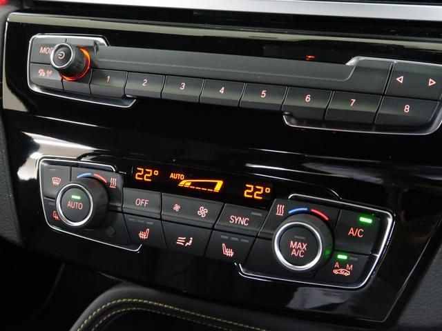 xDrive 18d MスポーツX コンフォートパーキング Fシートヒーター アドバンスドアクティブセーフティーパッケージ ヘッドアップディスプレイ アクティブクルーズ 19AW(18枚目)