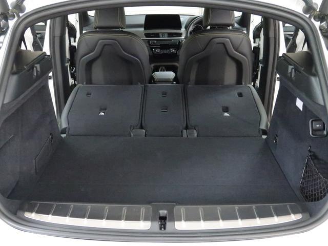 xDrive 18d MスポーツX コンフォートパーキング Fシートヒーター アドバンスドアクティブセーフティーパッケージ ヘッドアップディスプレイ アクティブクルーズ 19AW(25枚目)