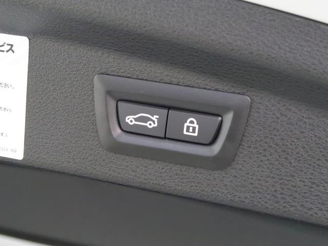 xDrive 18d MスポーツX コンフォートパーキング Fシートヒーター アドバンスドアクティブセーフティーパッケージ ヘッドアップディスプレイ アクティブクルーズ 19AW(26枚目)