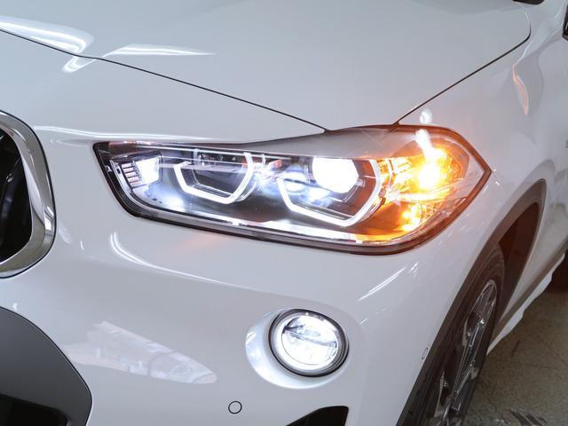 xDrive 18d MスポーツX コンフォートパーキング Fシートヒーター アドバンスドアクティブセーフティーパッケージ ヘッドアップディスプレイ アクティブクルーズ 19AW(27枚目)