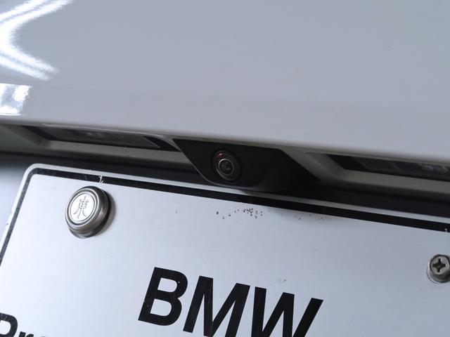 xDrive 18d MスポーツX コンフォートパーキング Fシートヒーター アドバンスドアクティブセーフティーパッケージ ヘッドアップディスプレイ アクティブクルーズ 19AW(29枚目)