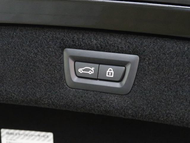 840i グランクーペ Mスポーツ Mテクニックスポーツパッケージ アダプティブMサスペンション Mシートベルト 黒/茶革 20インチAW(30枚目)
