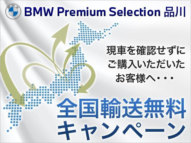 740i エクセレンス BMW認定中古車 1年保証 エクセレンス 黒革 20インチAW(2枚目)