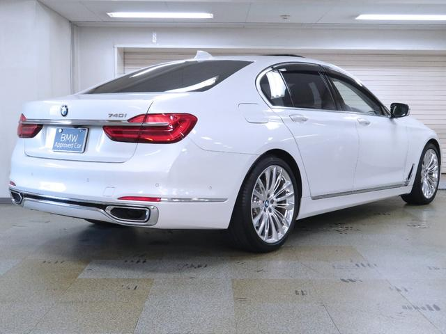 740i エクセレンス BMW認定中古車 1年保証 エクセレンス 黒革 20インチAW(4枚目)