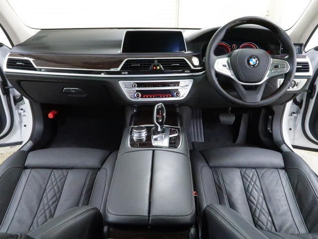 740i エクセレンス BMW認定中古車 1年保証 エクセレンス 黒革 20インチAW(6枚目)