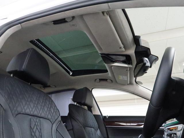 740i エクセレンス BMW認定中古車 1年保証 エクセレンス 黒革 20インチAW(8枚目)