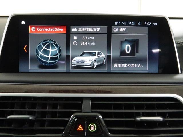 740i エクセレンス BMW認定中古車 1年保証 エクセレンス 黒革 20インチAW(10枚目)