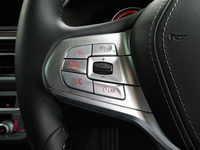 740i エクセレンス BMW認定中古車 1年保証 エクセレンス 黒革 20インチAW(13枚目)