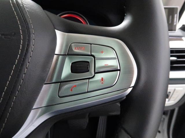 740i エクセレンス BMW認定中古車 1年保証 エクセレンス 黒革 20インチAW(14枚目)