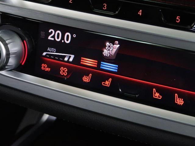 740i エクセレンス BMW認定中古車 1年保証 エクセレンス 黒革 20インチAW(21枚目)