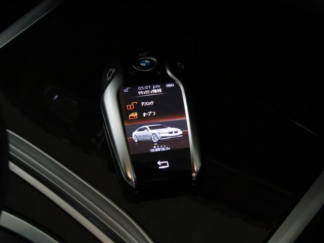 740i エクセレンス BMW認定中古車 1年保証 エクセレンス 黒革 20インチAW(22枚目)