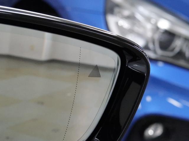 740i エクセレンス BMW認定中古車 1年保証 エクセレンス 黒革 20インチAW(26枚目)