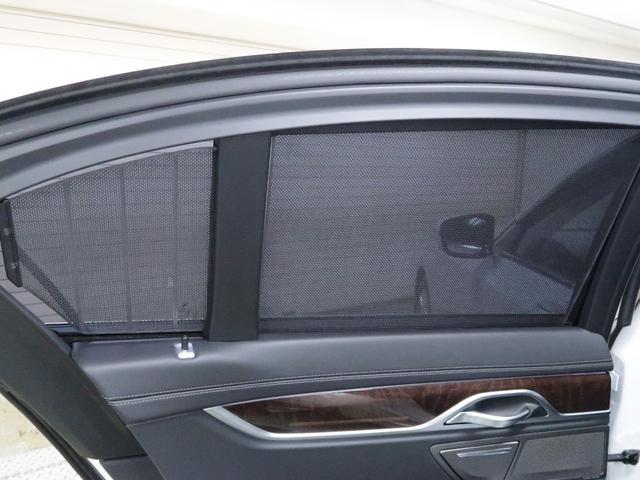 740i エクセレンス BMW認定中古車 1年保証 エクセレンス 黒革 20インチAW(27枚目)