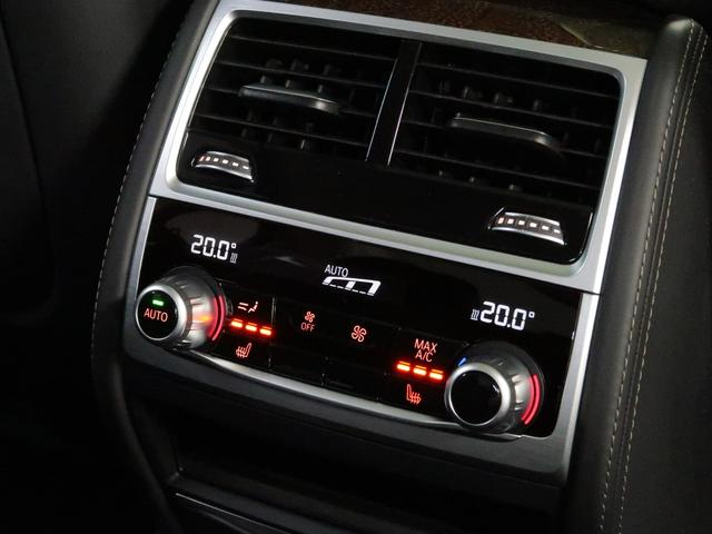 740i エクセレンス BMW認定中古車 1年保証 エクセレンス 黒革 20インチAW(28枚目)