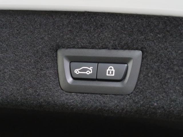 740i エクセレンス BMW認定中古車 1年保証 エクセレンス 黒革 20インチAW(30枚目)