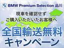 sDrive20i スポーツ BMW認定中古車 2年保証 茶革 18インチAW(2枚目)