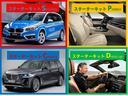 320d ラグジュアリー BMW認定中古車 1年保証 ストレージパッケージ 黒革 17インチAW(27枚目)