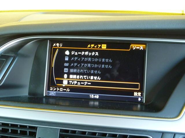 アウディ アウディ A4 2.0TFSI レザーシート ナビ地デジBカメ スマートキー