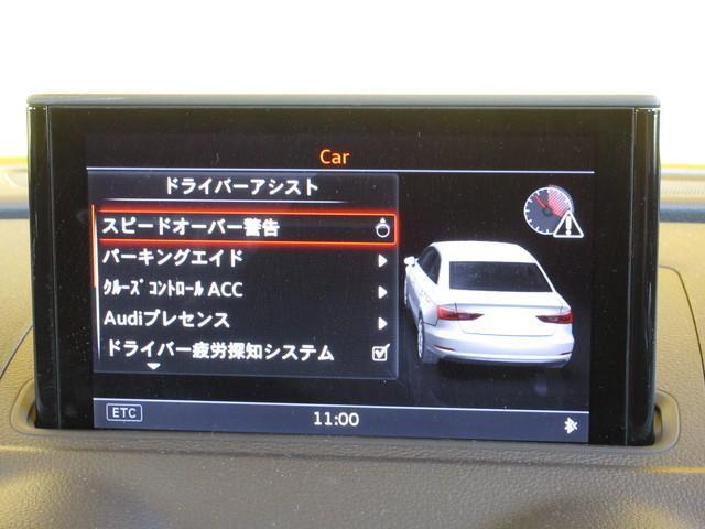 1.4TFSI 1オーナー ACC 黒レザーシート(19枚目)