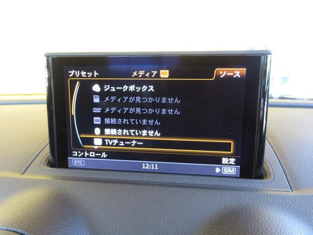 「アウディ」「アウディ A3セダン」「セダン」「埼玉県」の中古車27