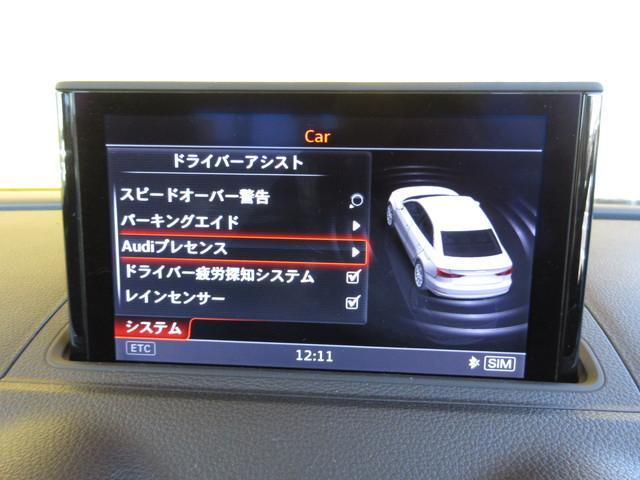 「アウディ」「アウディ A3セダン」「セダン」「埼玉県」の中古車30