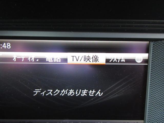 ☆詳細画像掲載中◎http://www.sky-dream.jp/◎お気軽にご連絡下さい!TEL:048-280-0811 メール:info@sky-dream.jp