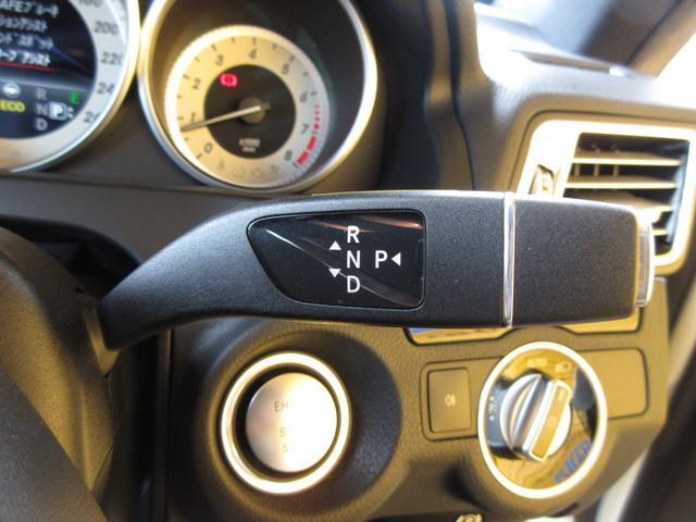 E250クーペ AMGスポーツPKG ナビ地デジ RSP(14枚目)