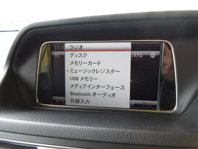 E250クーペ AMGスポーツPKG ナビ地デジ RSP(18枚目)