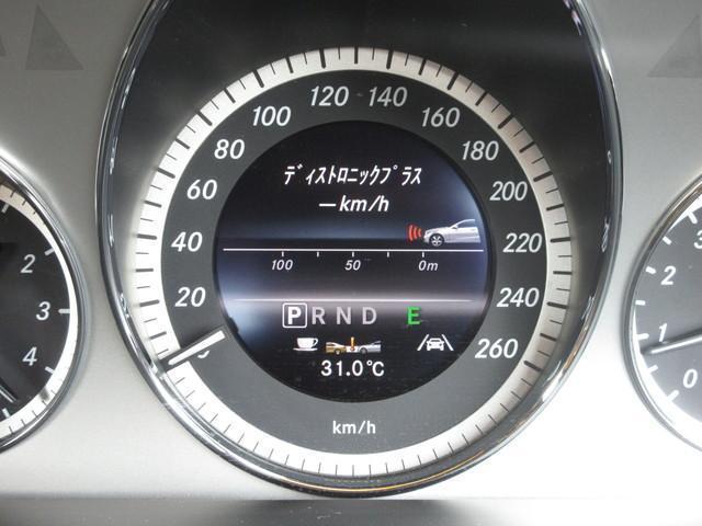 E250 ブルーエフィシェンシー クーペ RSP 茶レザー(11枚目)