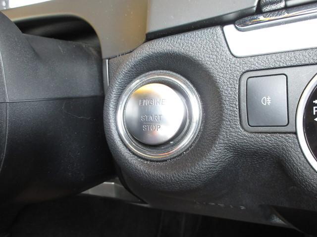 E250 ブルーエフィシェンシー クーペ RSP 茶レザー(12枚目)
