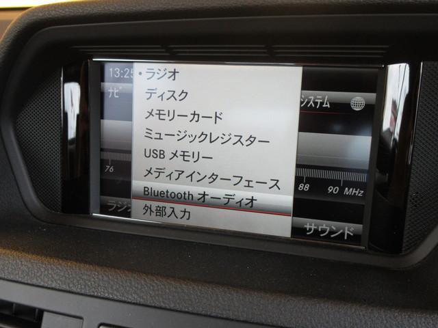 E250 ブルーエフィシェンシー クーペ RSP 茶レザー(14枚目)